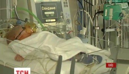 Центр кардіології та кардіохірургії потребує допомоги в закупівлі нового обладнання для найменших