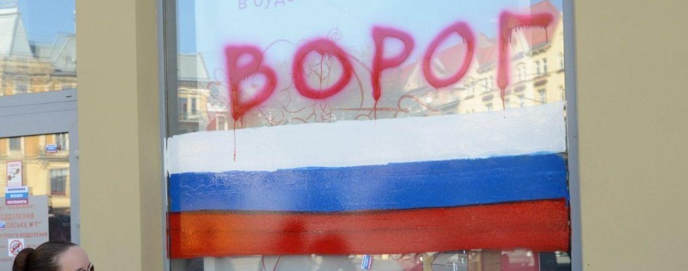 Незважаючи на санкції, російські банки нарощують свою присутність в Україні