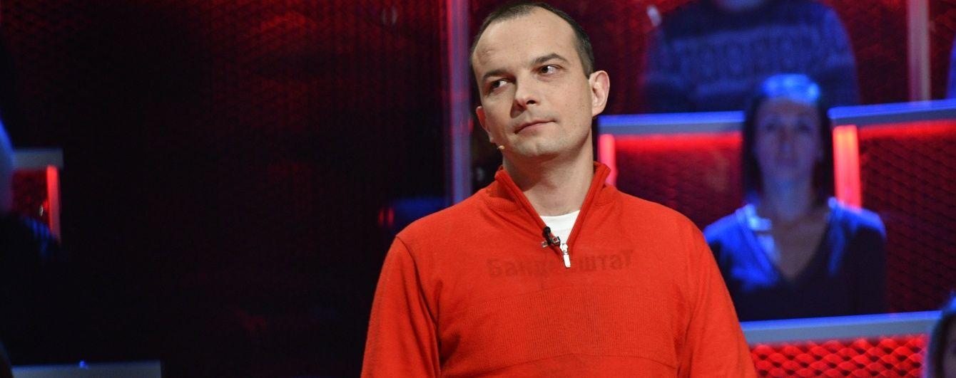 Рада звільнила Соболєва з посади глави антикорупційного комітету