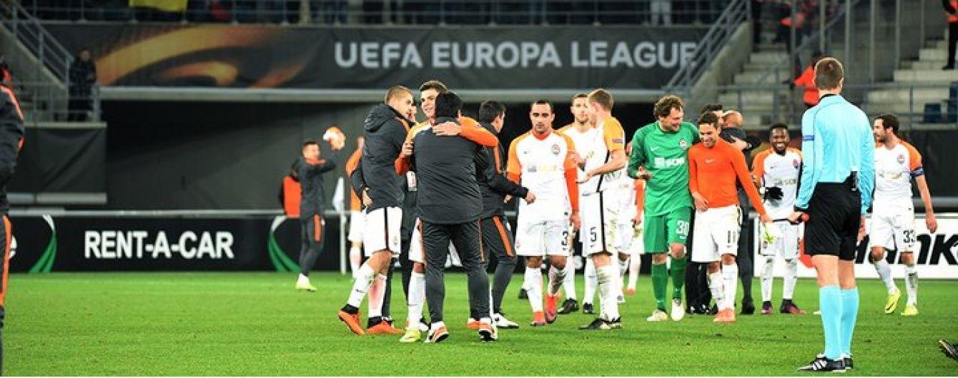 """""""Шахтар"""" і Коноплянка у плей-оф. Хто вже вийшов в 1/16 фіналу Ліги Європи"""
