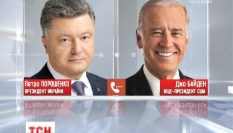 Джо Байден поздравил Украину с завершением первого этапа электронного декларирования