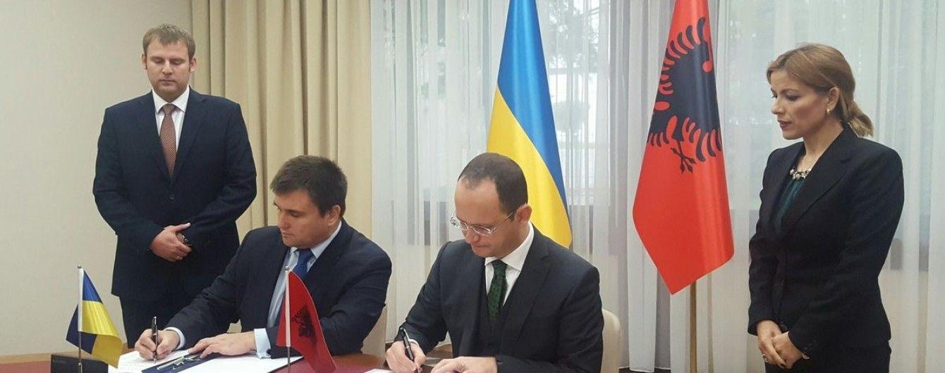 Україна та Албанія скасували візи між одна одною