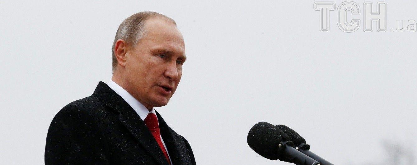 Путін назвав померлого Кастро символом епохи та щирим другом Росії