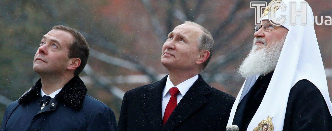Путино-Ленин