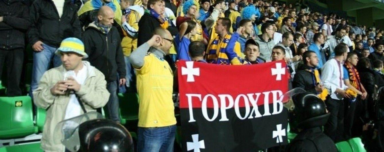 Стало відомо, за що ФІФА оштрафувала Україну