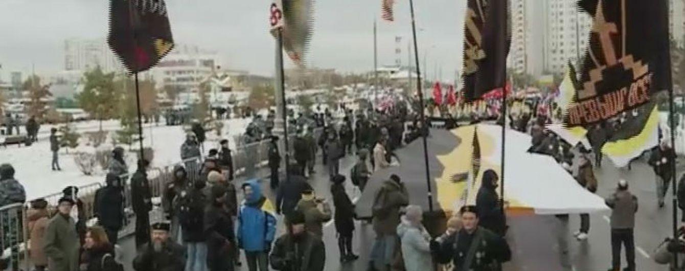 Сімох людей затримали в Москві за участь у марші проти політики Кремля
