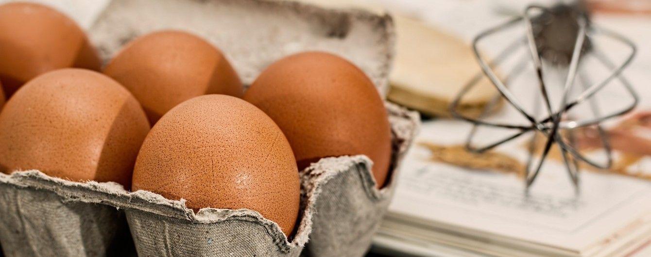 Учені розказали, як звичайне яйце може врятувати від захворювань серця