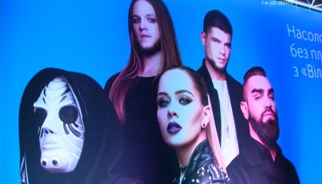 Рок-группа The Hardkiss отпраздновала первый юбилей феерическим шоу в Киеве