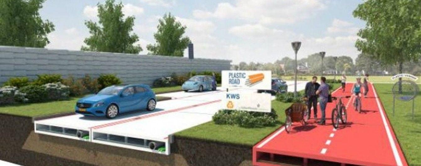 У 2017 році у Нідерландах з'являться перші пластикові дороги