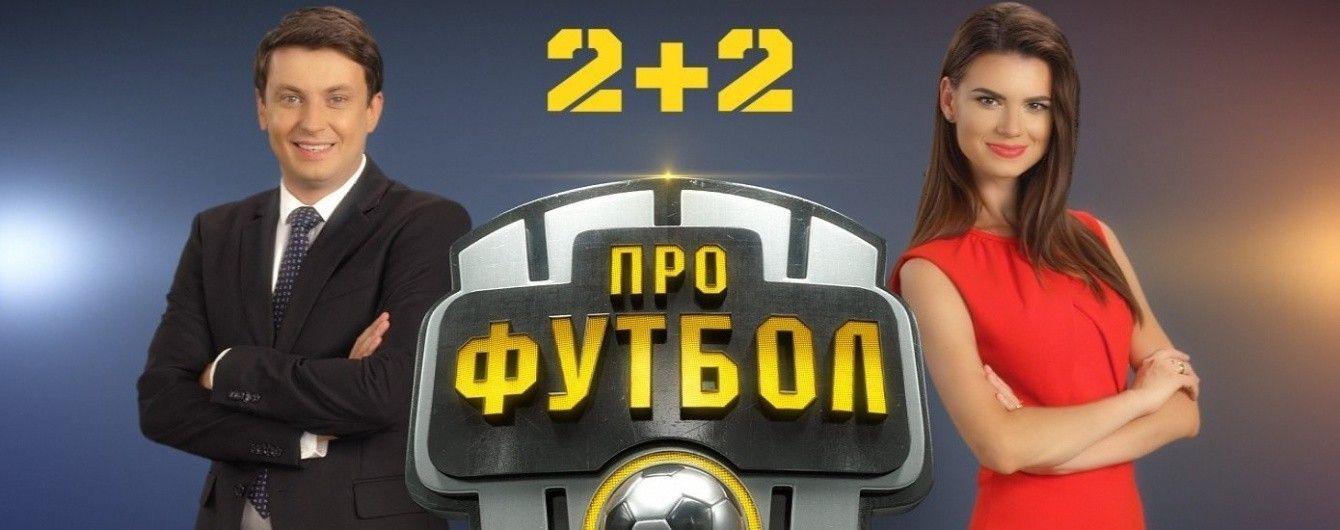 """Чому """"Шахтар"""" віддав перспективного Соболя своїм суперникам з Луганська - дивись у """"Профутболі"""""""