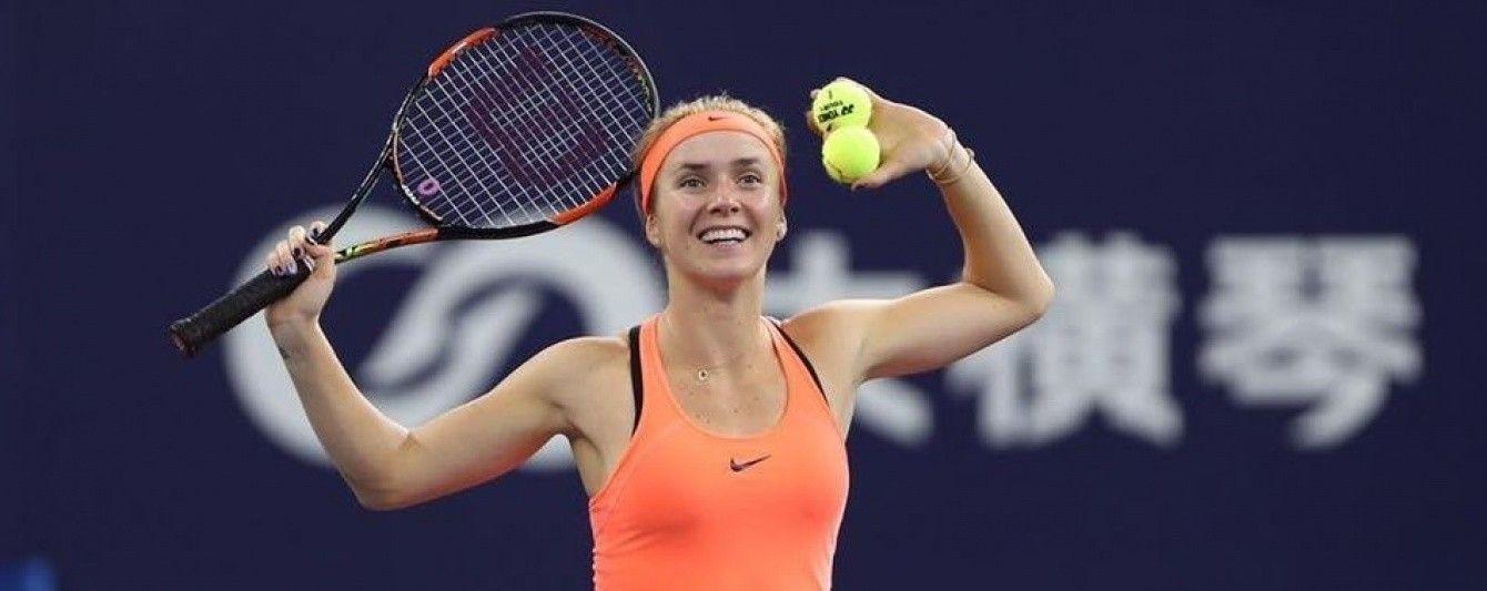 Українська тенісистка Світоліна пробилася до фіналу підсумкового турніру в Китаї