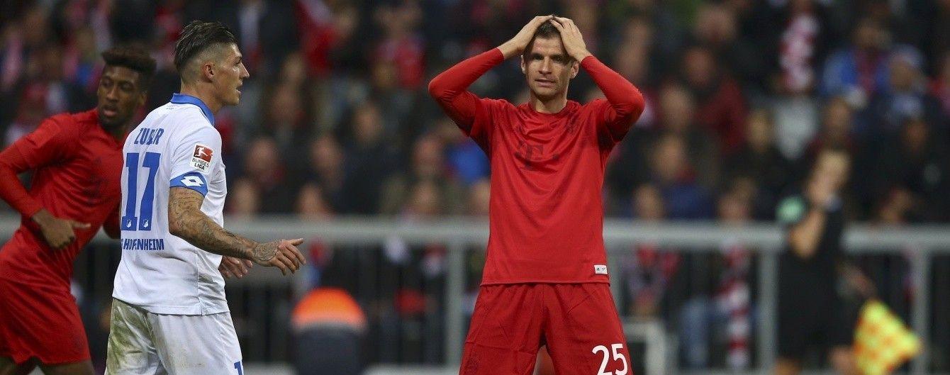 """""""Баварія"""" у формі зі сміття втратила очки в матчі з """"Хоффенхаймом"""""""