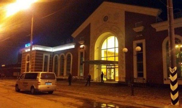 У Краматорську повідомили про замінування залізничного вокзалу