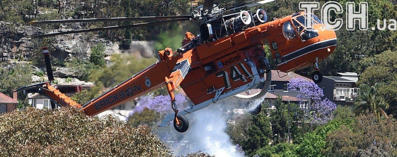 Потужні пожежі охопили Сідней – горять автозвалище та ліси