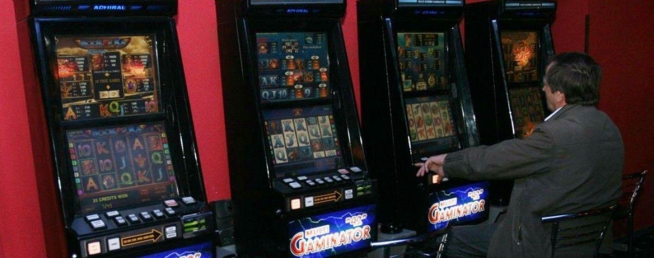 Игровые автоматы в запорожье 22.02 ресивер голден интерстар s100