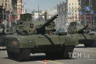 """Британська розвідка занепокоєна революційним російським танком """"Армата"""" — ЗМІ"""