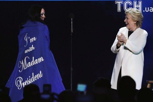 Сильніші разом: Як Бейонсе та Кеті Перрі підтримували Клінтон запальними концертами