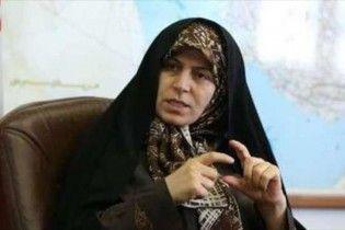 В Ірані жінка стала віце-президентом країни