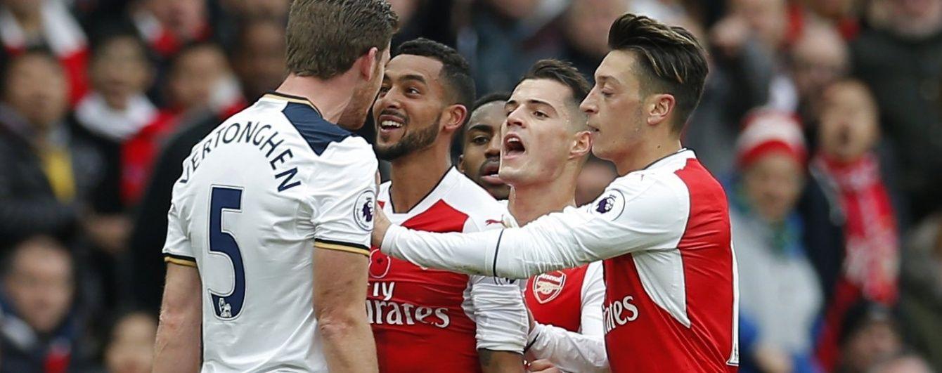 """""""Арсенал"""" і """"Тоттенхем"""" розписали мирову у лондонському дербі чемпіонату Англії"""