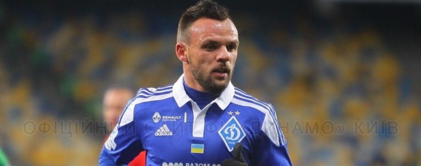 """Хавбек """"Динамо"""" виграв битву за найкращий гол 13-го туру Прем'єр-ліги"""