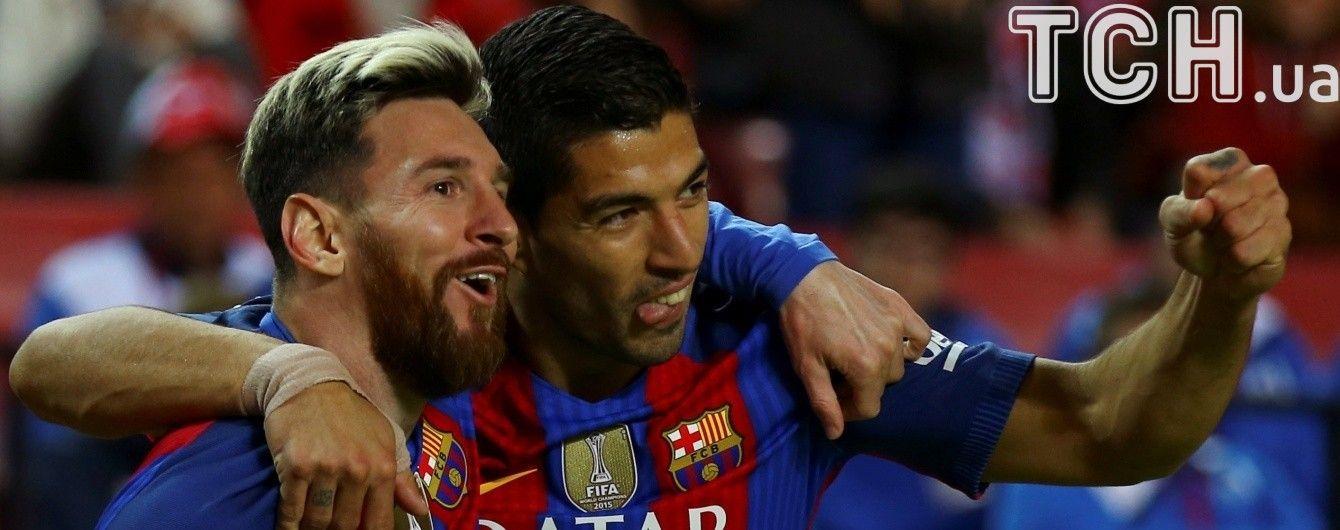 """""""Барселона"""" крадеться до """"Реала"""". Мессі та Суарес принесли вольову перемогу над """"Севільєю"""""""
