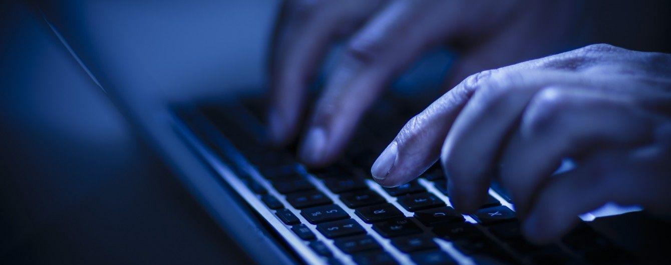 Всемирная кибератака: вирус охватил комьютеры с Windows, которые не обновились - СМИ
