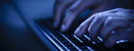 Агентство нацбезопасности США удалило данные многолетней разведки