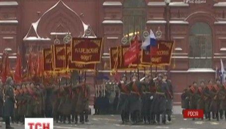 На Красной площади Москвы с размахом отметили годовщину марша 1941 года