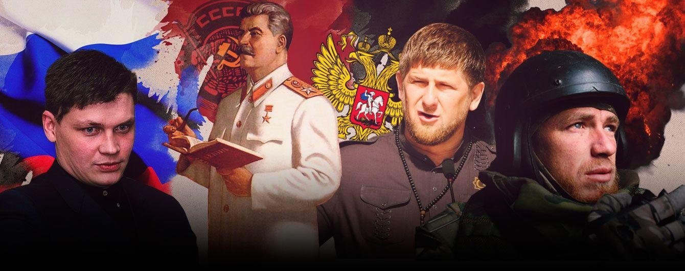 Убийцы, маньяки, предатели: герои России