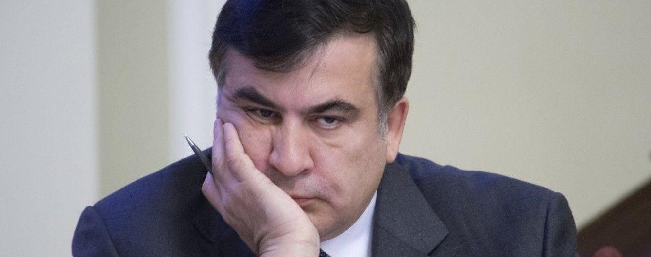Саакашвили утратил украинское гражданство