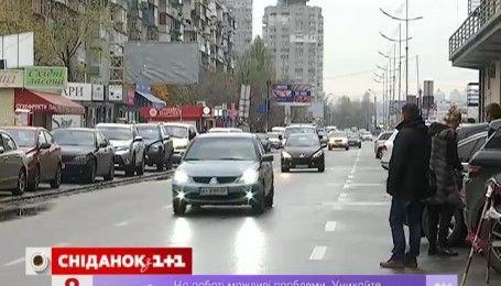 Осторожно, пешеходы: как избежать трагедии на дороге