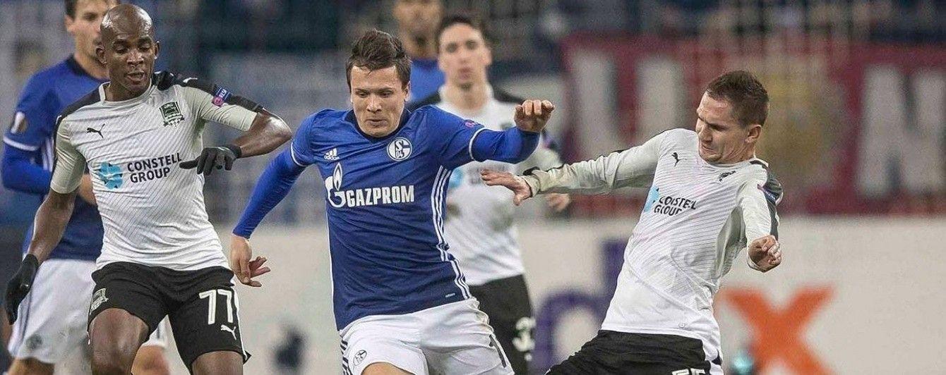 """Власник """"Краснодара"""" заявив, що УЄФА не поважає Росію"""