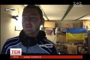 """Бойовики """"ДНР"""" взяли в заручники чотирьох ультрас """"Зорі"""""""