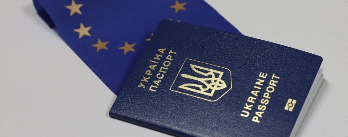 У Києві відновили роботу три центри, які видають біометричні паспорти