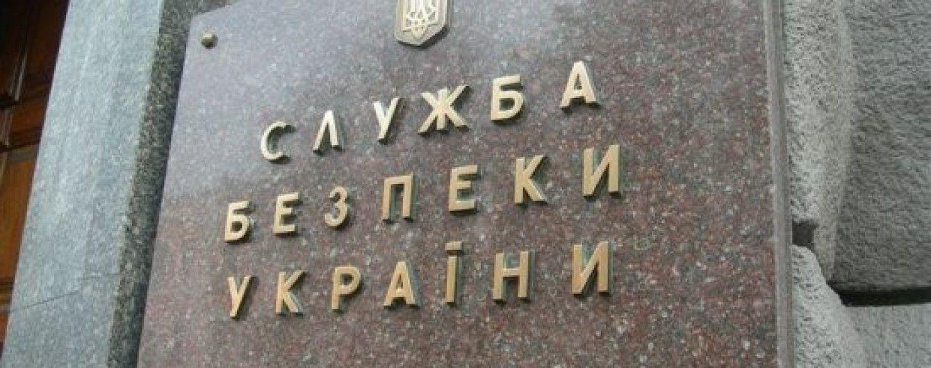 """СБУ розслідує прослуховування журналістів """"Української правди"""""""