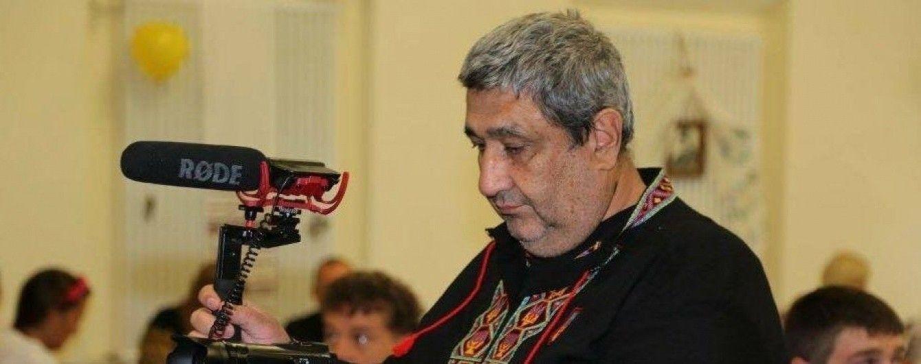 У Москві помер представник уповноваженого ВР з прав людини у Росії Шрейдлер