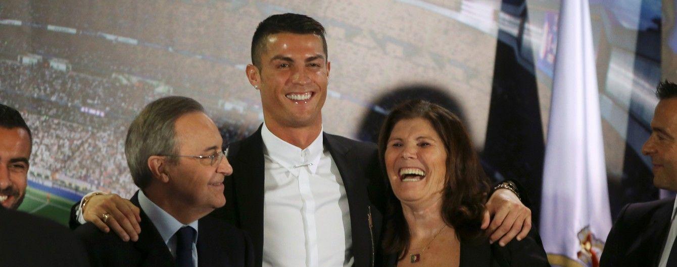 """""""Реал"""" платитиме Роналду """"галактичну"""" зарплату"""