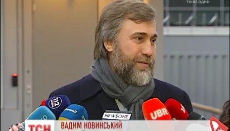 В Украину вернулся Вадим Новинский, которого ГПУ планирует лишить депутатской неприкосновенности