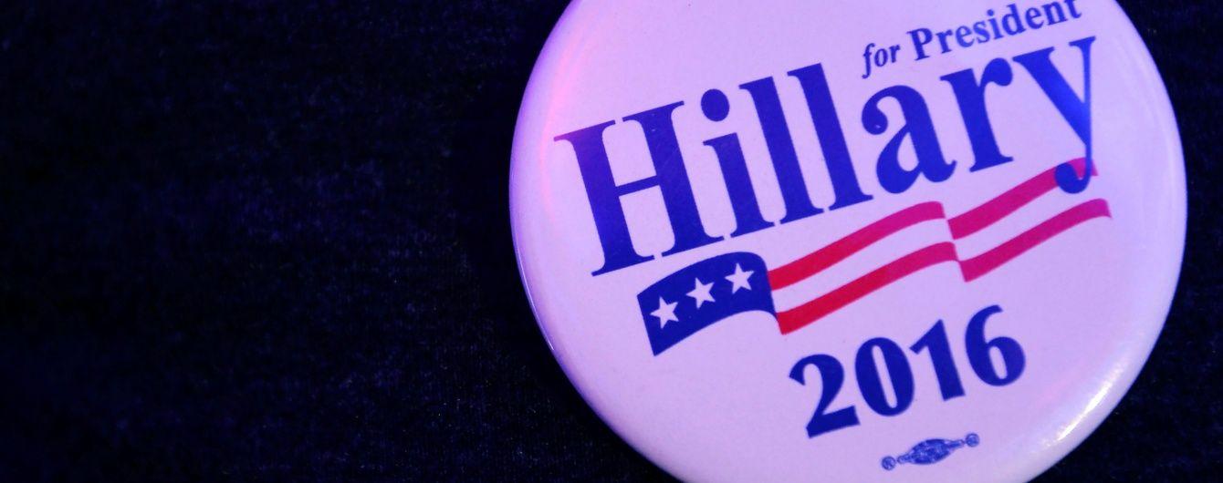 Клінтон вирвалася вперед на виборах президента США