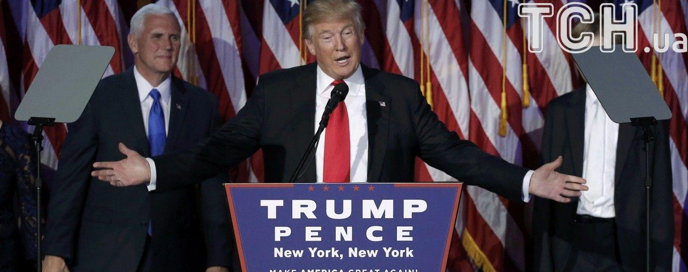 Вона привітала нас. Переможець Трамп прокоментував телефонний дзвінок Гілларі Клінтон