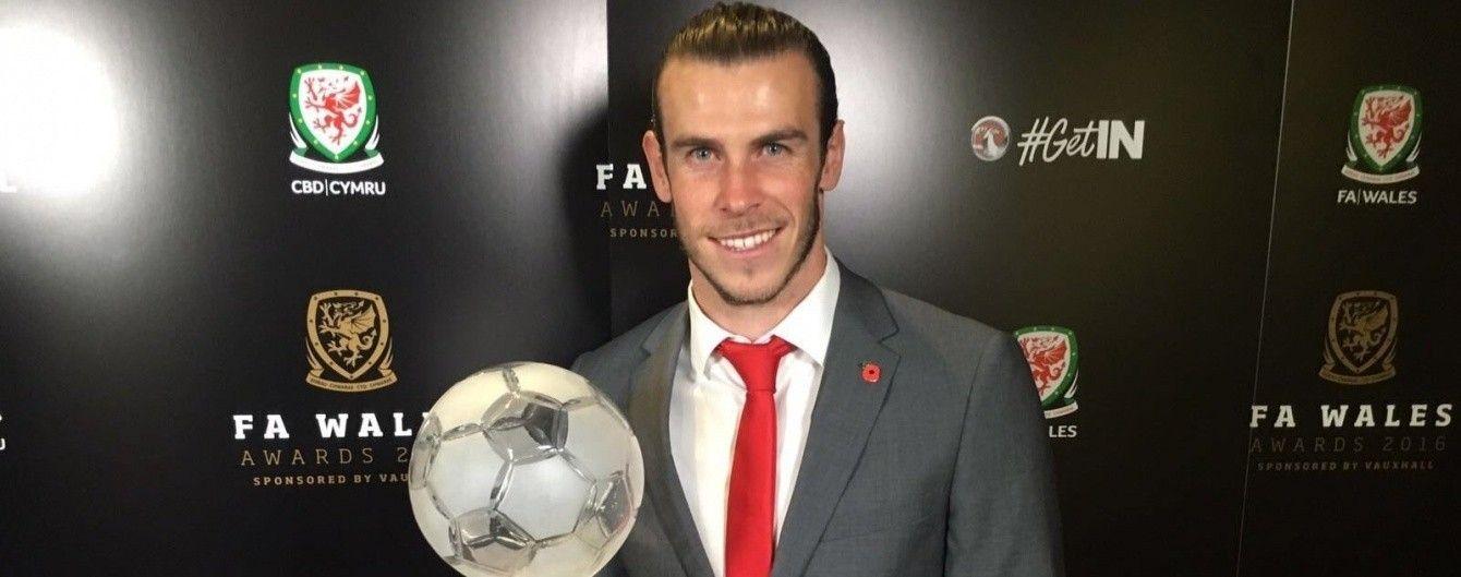 Бейл вшосте визнаний футболістом року в Уельсі