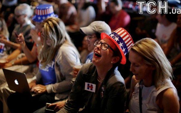 """Сльози прихильників Клінтон і радощі """"трампістів"""". Реакція США на результати виборів"""