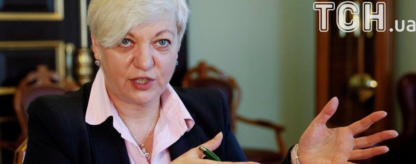 Гонтарева звинуватила Тимошенко у шахрайстві