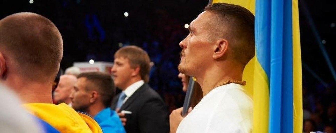 """Новий виклик Усика. Українець битиметься з південноафриканською """"Скелею"""""""