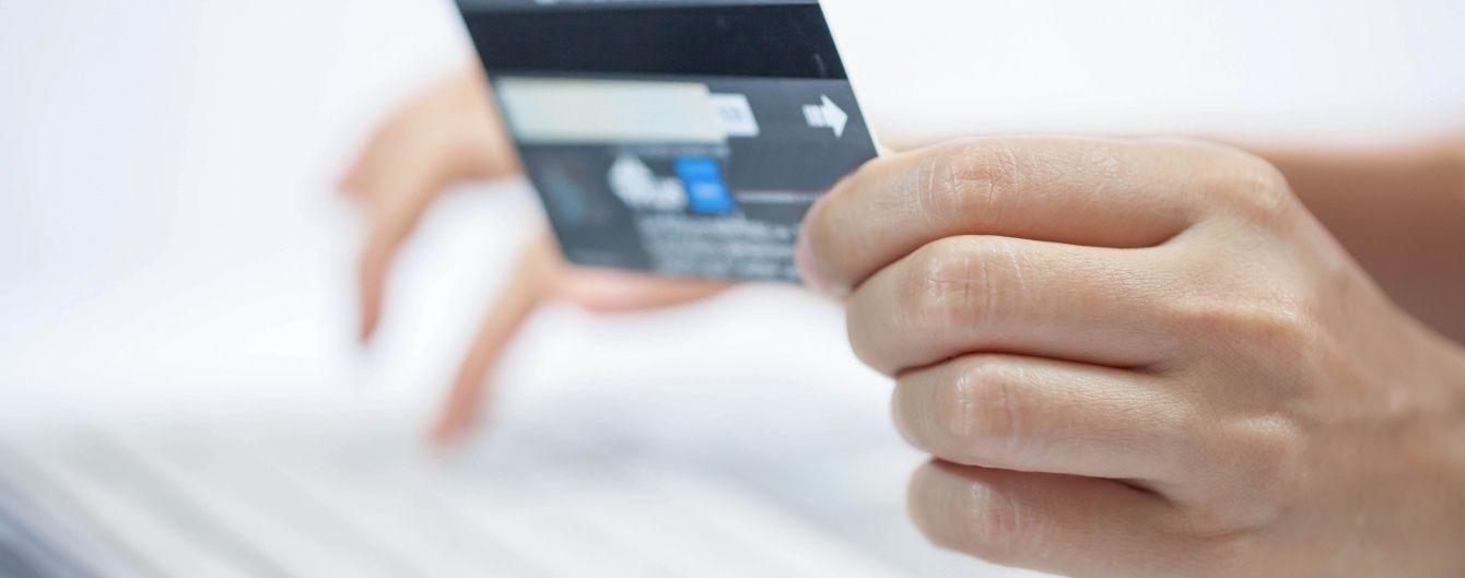 Кабмін дозволив отримувати електронні сервіси Пенсійного фонду завдяки BankID