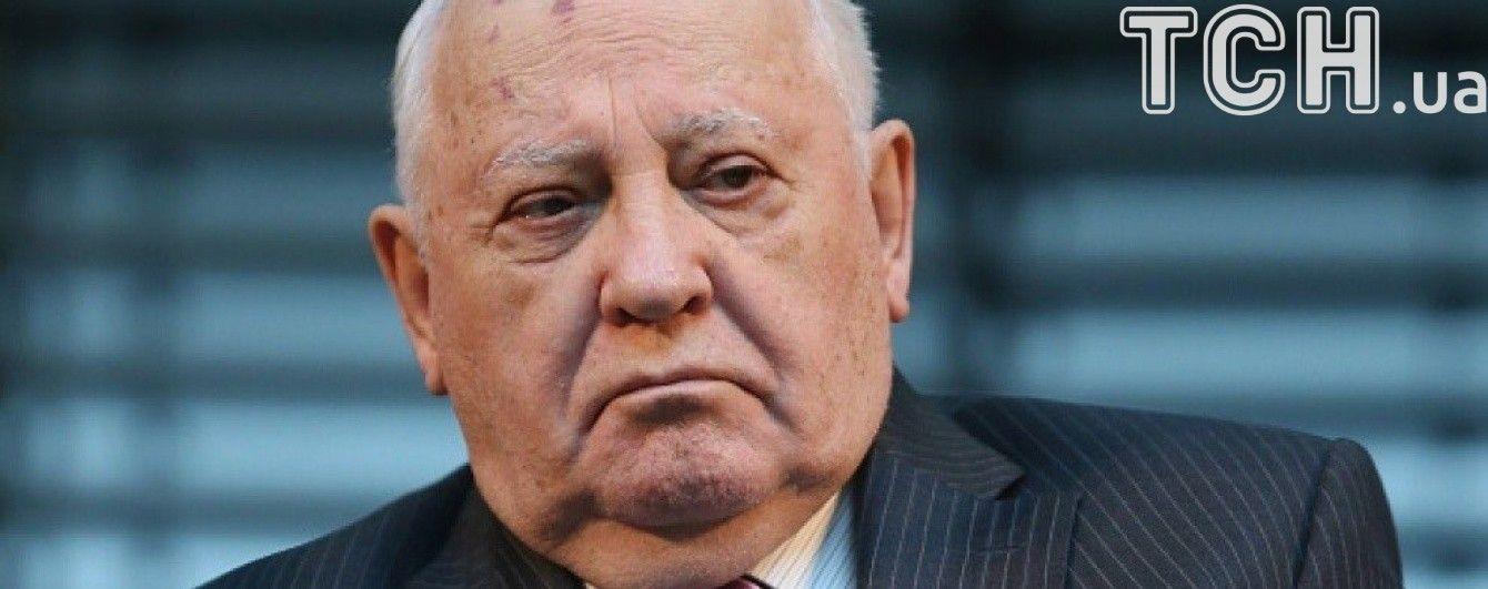 Горбачова прооперували у Москві