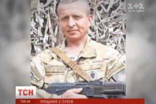 Не витримало серце: після демобілізації раптово помер боєць Андрій Блонський