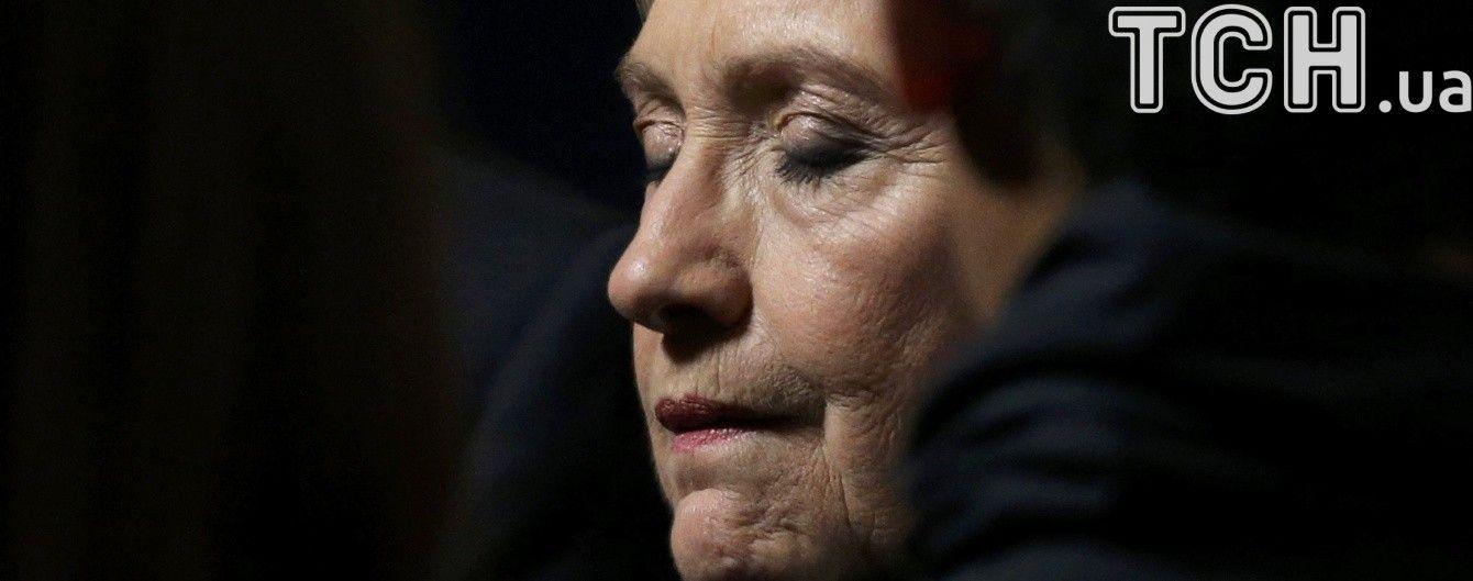 Два падіння Гілларі Клінтон на шляху до президентської вершини. Інфографіка