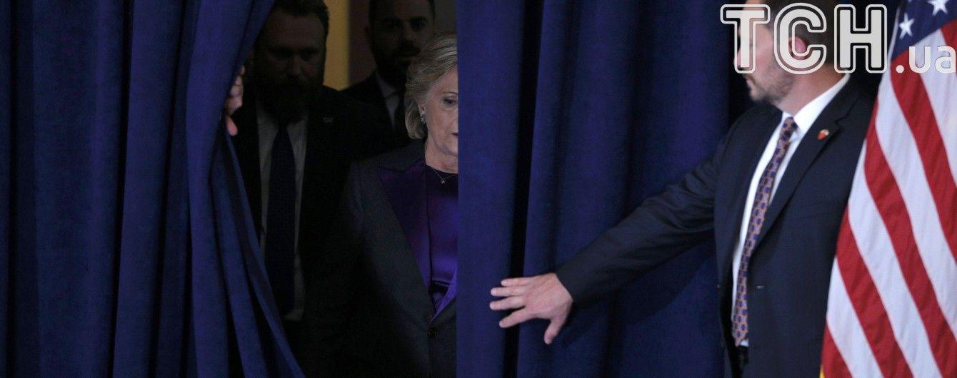 Американці втомились бути нацією-лідером. Чому Клінтон програла президентські вибори