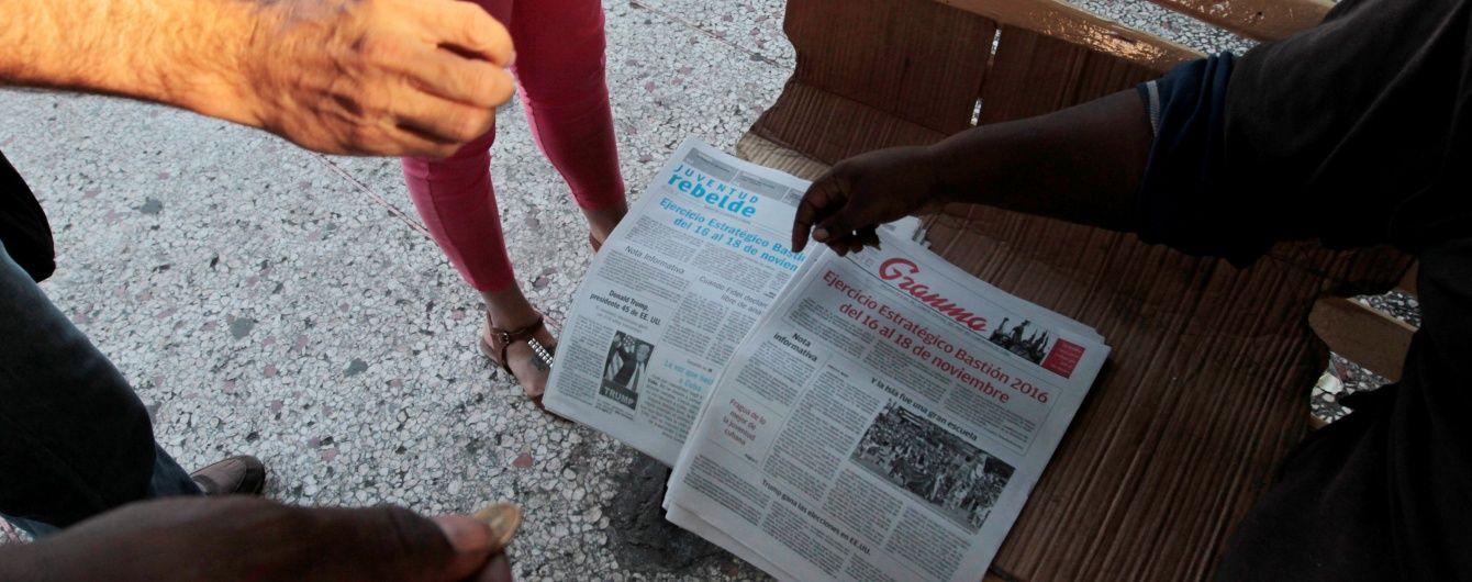 Після перемоги Трампа на Кубі оголосили про масштабні військові навчання